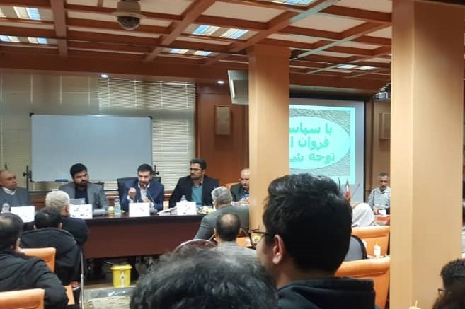 مجمع عمومی عادی سالیانه شرکت صنعتی و کشاورزی شیرین خراسان پنج مصوبه را مورد تایید و تصویب قرار داد