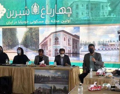 چهار باغ شیرین در رسانه ها : هویت تاریخی فرهنگی مشهد در قالب طرح چهارباغ شیرین احیا میشود